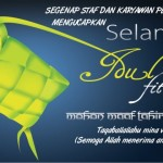 library Ums_idul Fitri