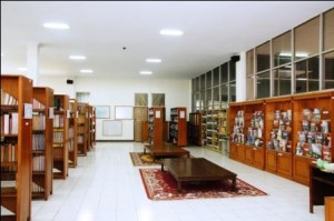 Ruang Referensi Library UMS