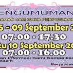 libraryums_sept2016